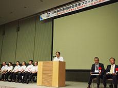 日病薬関東ブロック大会