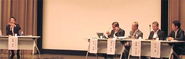 2013年度教育研修セミナー