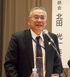 講演する北田日病薬会長