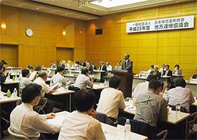 各都道府県病薬会長らが参加・討論した