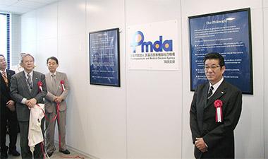 松井知事を迎えPMDA関西支部プレート除幕式