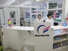 併設の調剤薬局