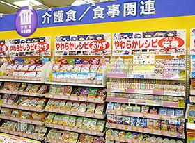 取り扱う小売店の増加に伴い、マーケットも拡大傾向にある介護食品