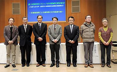 協定を結んだ大学、薬剤師会の代表者