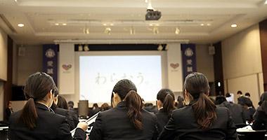 人材育成のためのセミナーや各種講座に注力する