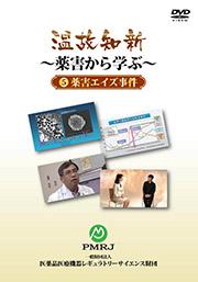 dvd-no5