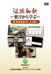 dvd-no6