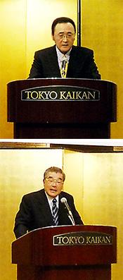 あいさつする鹿目(上)、熊倉新旧会長