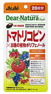 ディアナチュラ「トマトリコピン×8種の植物ポリフェノール」
