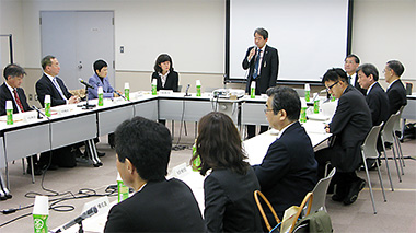 「偽造医薬品・指定薬物対策推進会議」