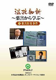 dvd-no7