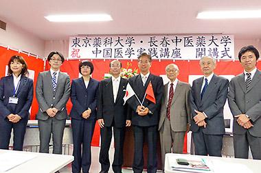 開講式に集まった東薬大笹津学長(左から4人目)、今西理事長(同5人目)をはじめとした講師陣