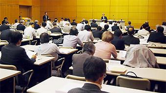 都内で開かれた2014年度定時総会