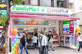 ファミリーマート+コクミンドラッグ小岩駅前店