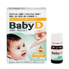 BabyD