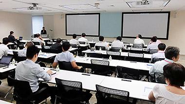大阪市内で開かれたERPソリューションセミナー