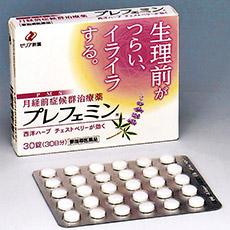 西洋ハーブ配合のダイレクトOTC医薬品「プレフェミン」(要指導医薬品)