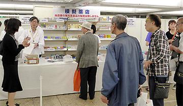 模擬薬店を通じ医薬品の正しい知識や使い方を専門家が説明
