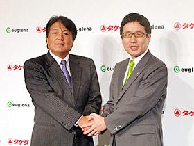 左から武田薬品ヘルスケアカンパニープレジデント・杉本雅史氏とユーグレナ社社長・出雲充氏