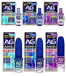「AG」ブランドの処方を強化