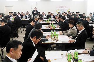 第4回都道府県会長協議会