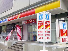 ローソンツルハドラッグ仙台五橋店