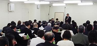 学校薬剤師部会全国担当者会議