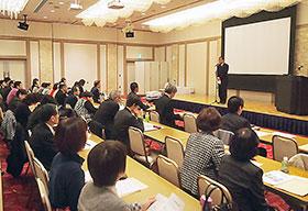 2015年度くすり教育研修会:学校におけるくすり教育の現状と課題
