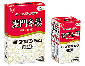 生薬エキスを配合した新処方の「パブロン50顆粒」「パブロン50錠」(いずれも第2類医薬品)