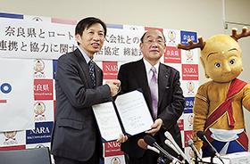 荒井知事(中央)と山田ロート製薬会長