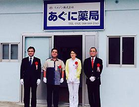 オープニングセレモニー(左から當間氏、新城氏、小島氏、加藤氏)