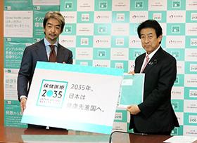 提言書をまとめた渋谷座長(左)と塩崎大臣