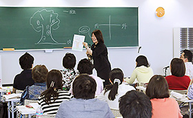 創業当時から視野にあった生涯教育は受講者から好評だ