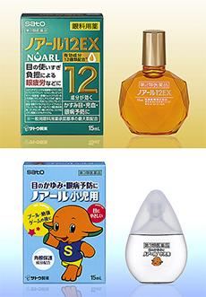 ノアールシリーズから2製品発売