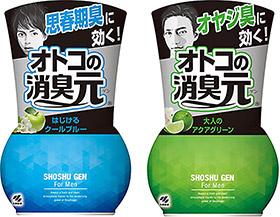 男性臭やタバコ臭に芳香消臭剤の新製品