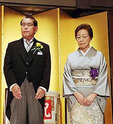 松本南海雄ご夫妻