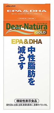 ディアナチュラゴールドEPA&DHA