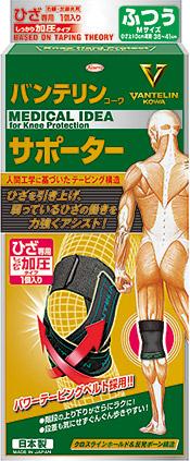 ひざ専用しっかり加圧タイプ