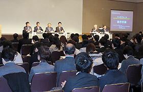 日本医療薬学会年会