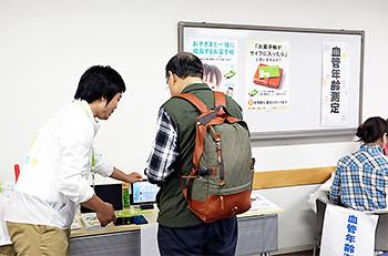 ソニーでは各地で行われる市民向け健康啓発イベントに協力しているが、harmoの利便性に多くの来場者が高い関心を示す