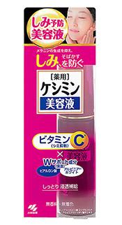 ケシミン薬用美容液