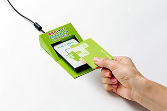 専用端末にICカードをタッチするだけで利用できる