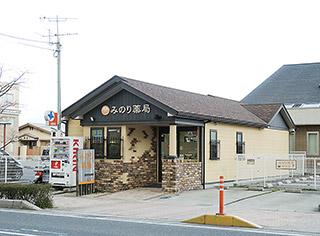 みのり薬局栗東店