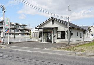 ひまわり薬局近江八幡店