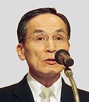 稲田裕彦会長