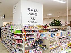 24時間対応でビジネスマン・OLなど様々なニーズに対応していく「B.B.ON日本橋店」