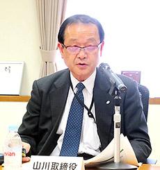 山川取締役