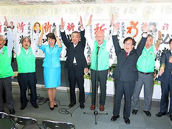 NHKの当確を受け、万歳三唱する藤井氏と支援者
