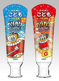「ガリガリ君」香味の子供用歯磨を限定発売