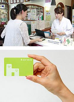 薬局と患者の双方に便利で使いやすい電子お薬手帳サービス「harmo」の本格展開を目指す